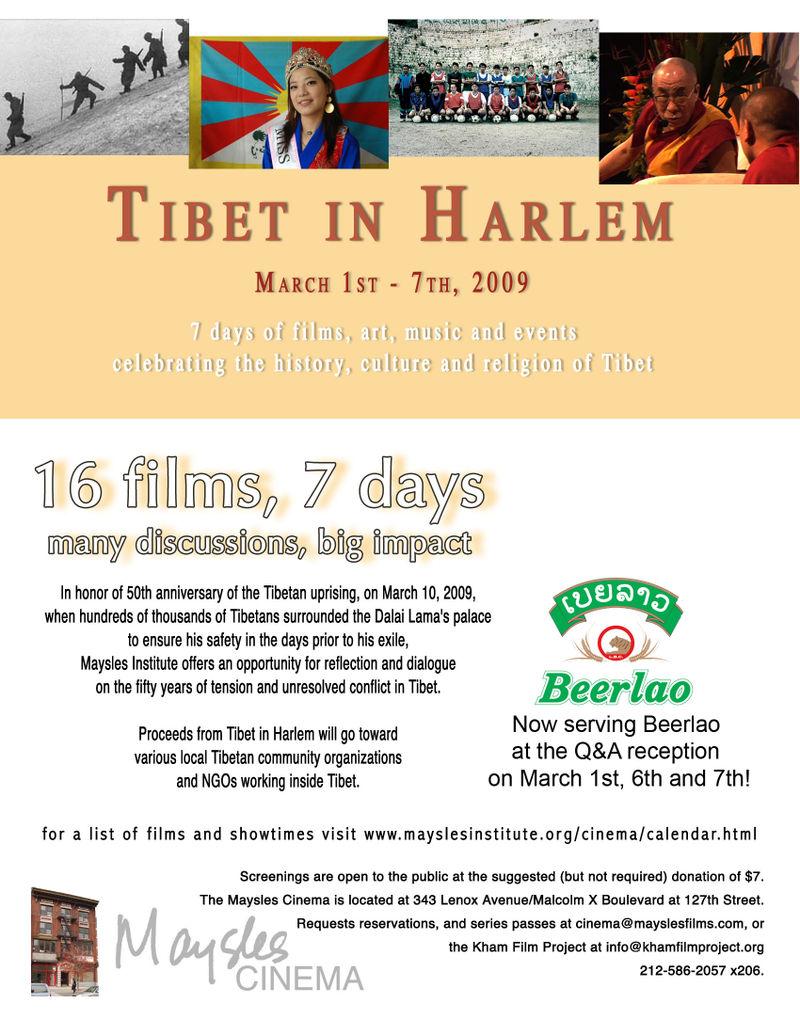 Tibetfilmfest