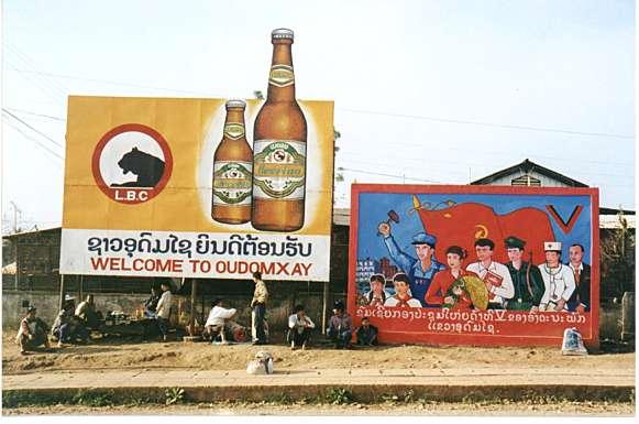 Beerlao-Commie